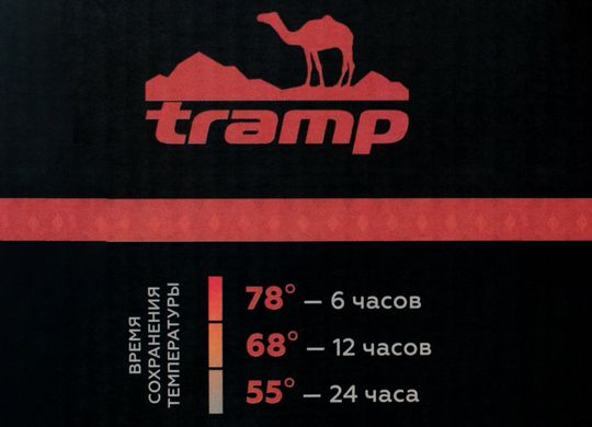 Термос Tramp Soft Touch 0,75 л серый